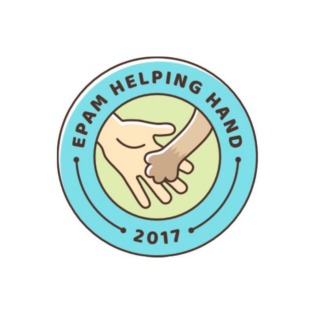 Helping hand EPAM